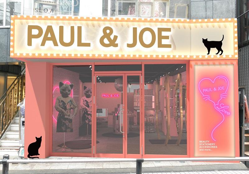 ポール & ジョー キャットストリート