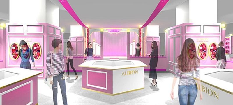 アルビオン ファンデーション フェス 2018 GIRLS POWER