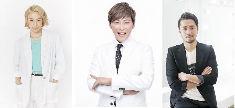 りゅうちぇる(タレント・アーティスト)、植松晃士(ファッションプロデューサー)、KUBOKI(ヘア&メイクアップアーティスト)