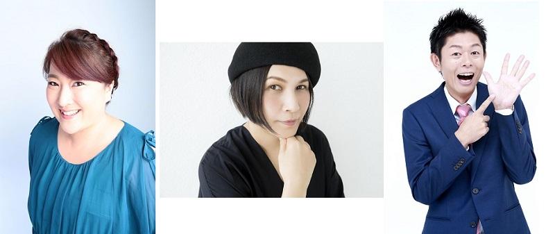 イヴルルド遥華(フォーチューンアドバイザー)、千吉良恵子(ヘア&メイクアップアーティスト)、島田秀平(手相芸人)
