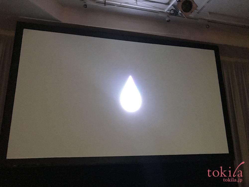 イプサ新商品発表会一滴のしずくを表したスライド画像