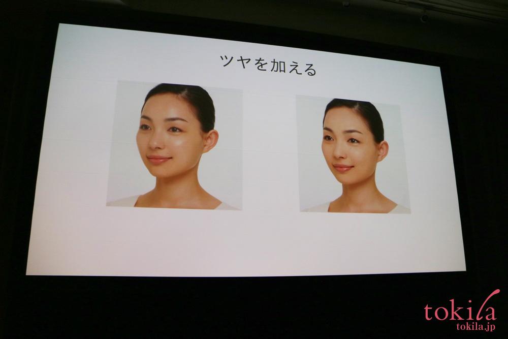 イプサ新商品発表会ツヤのあるなしを表したスライド画像