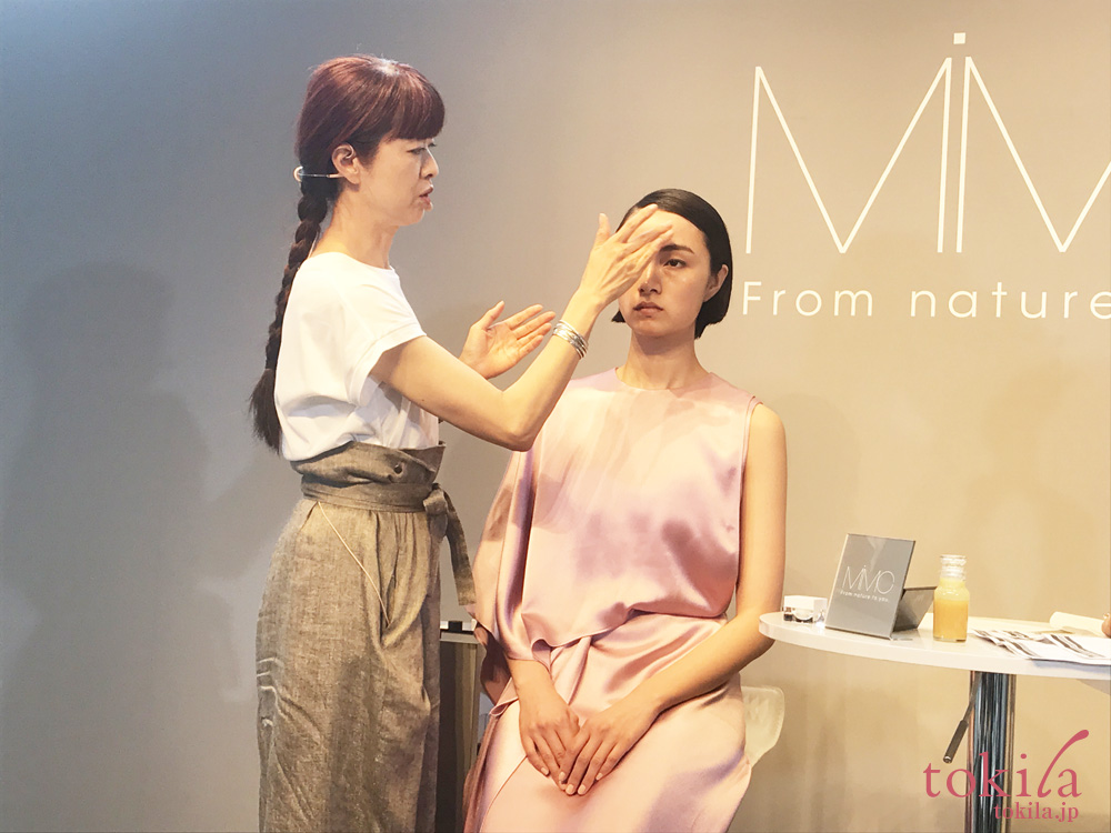 mimc2018aw新商品発表会MICHIRUさんのメイクアドバイス