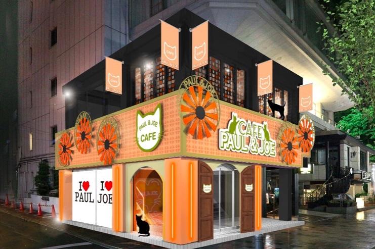 PAUL & JOE Neko Café イメージ