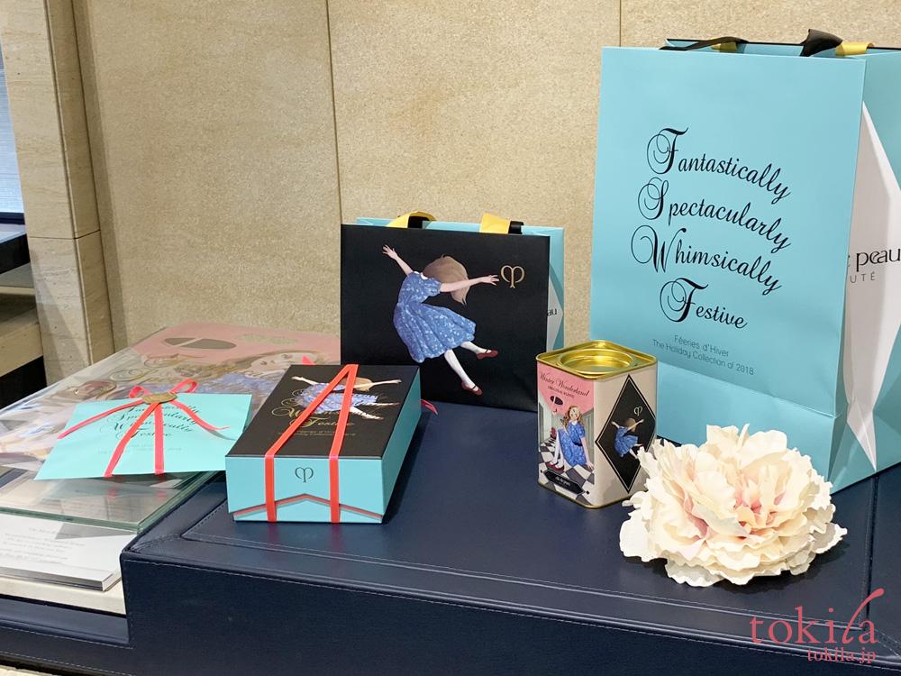 クレ・ド・ポーボーテのホリデーコレクションイベントのオリジナルギフトパッケージとプレゼントのオリジナル紅茶