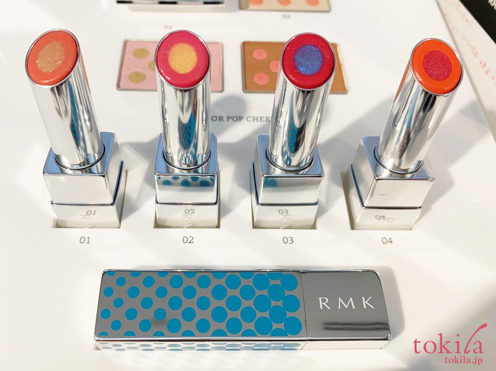 RMK2019ss カラーポップリップスティック全4色