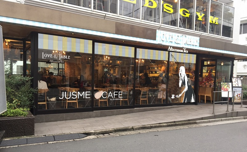 JUSME CAFE by COVERMARK