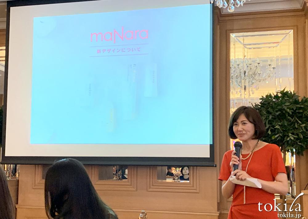 マナラ 2019ss ツルリナウォッシュ発表会で話をする代表取締役の岩崎さん