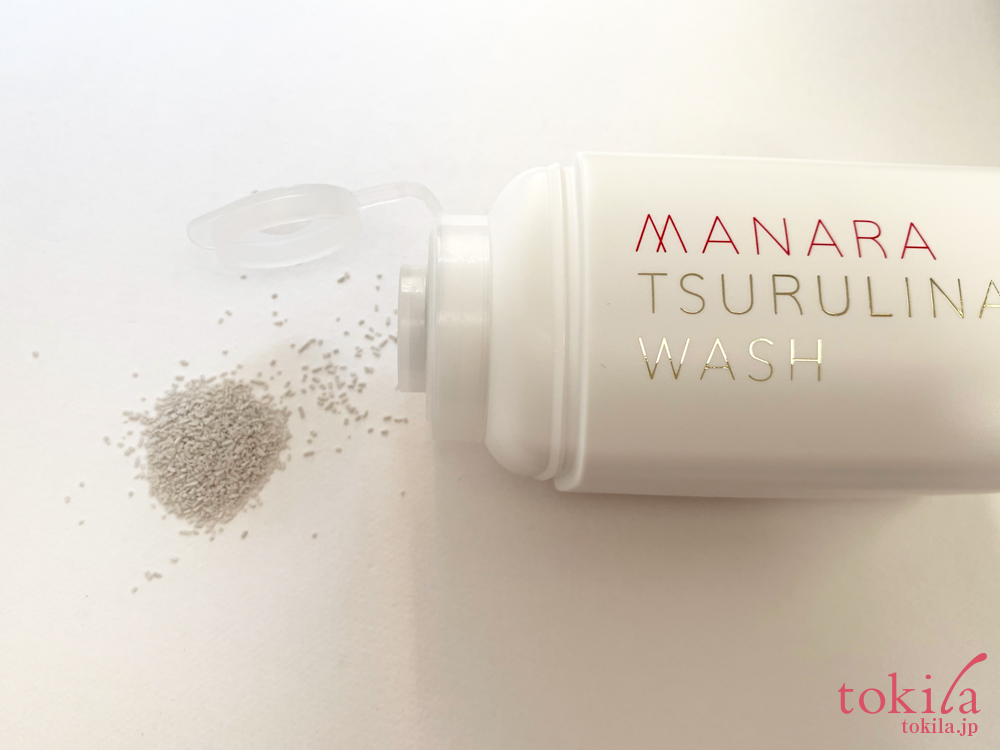 マナラ 2019ss ロゴとパッケージを一新