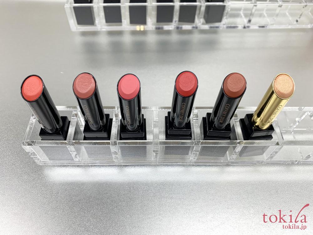 カネボウ化粧品 コフレドール2019ss新作ルージュ体験会 シンクロルージュイエベカラー5色とチェンジャーカラー