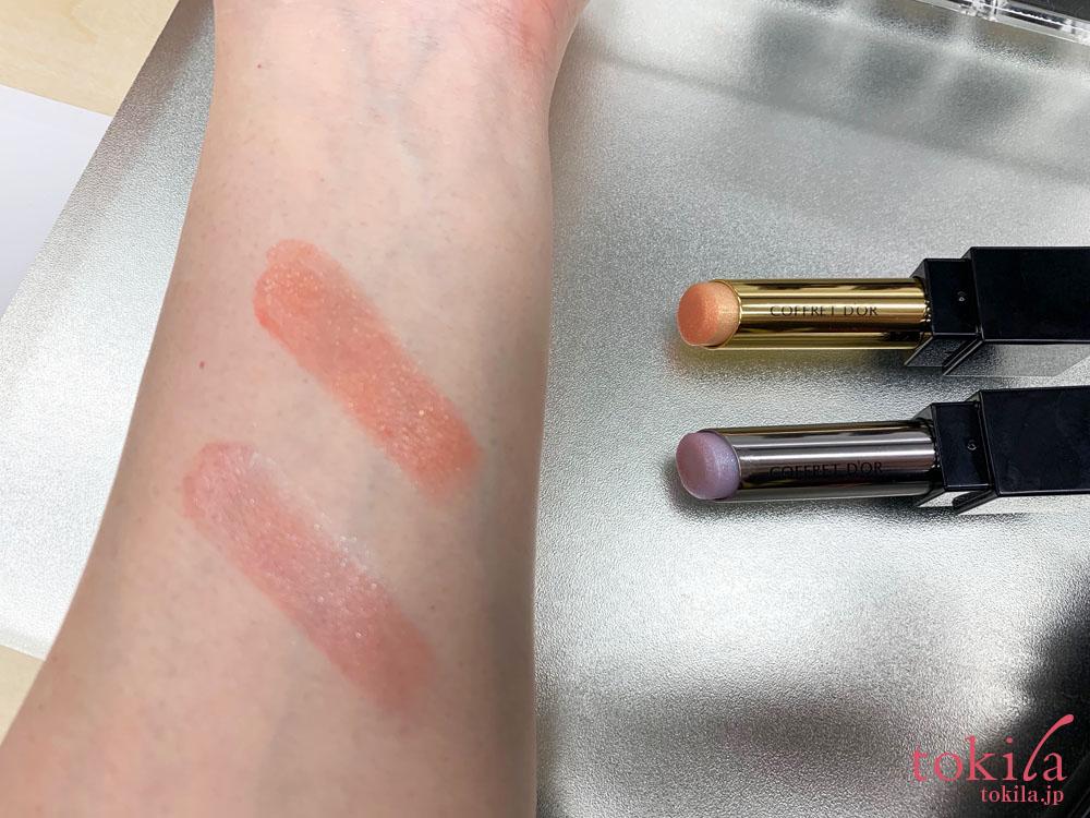 カネボウ化粧品 コフレドール2019ss新作ルージュ体験会 手で試したシンクロルージュにチェンジャーカラーを重ねた画像