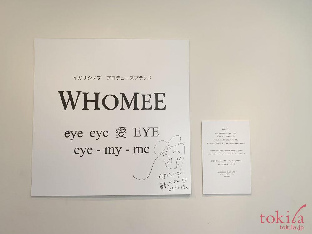 whomee2019ss シーズン3のテーマが書かれたボードとイガリさん直筆のサイン