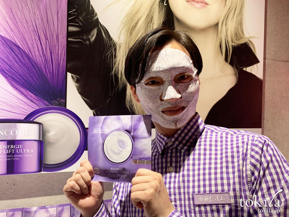 ランコム 2019夏新商品発表会 レネルジーMFSダブルラッピングマスクを男性スタッフが顔で試した画像