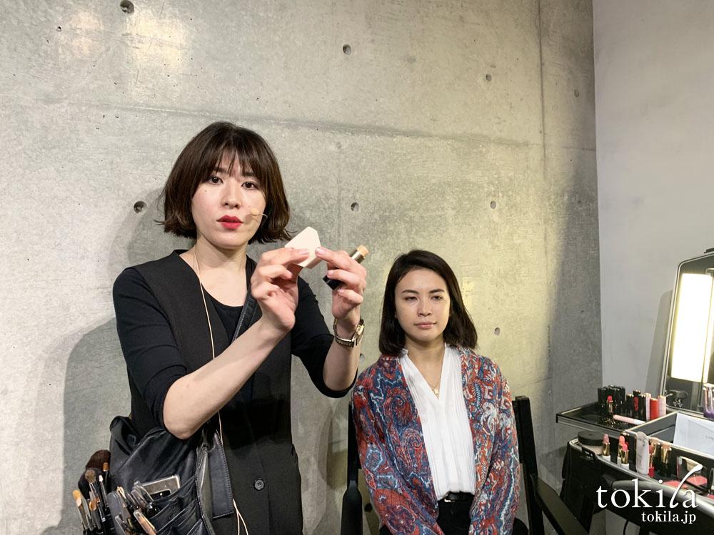 ランコム 2019新商品発表会デモ2