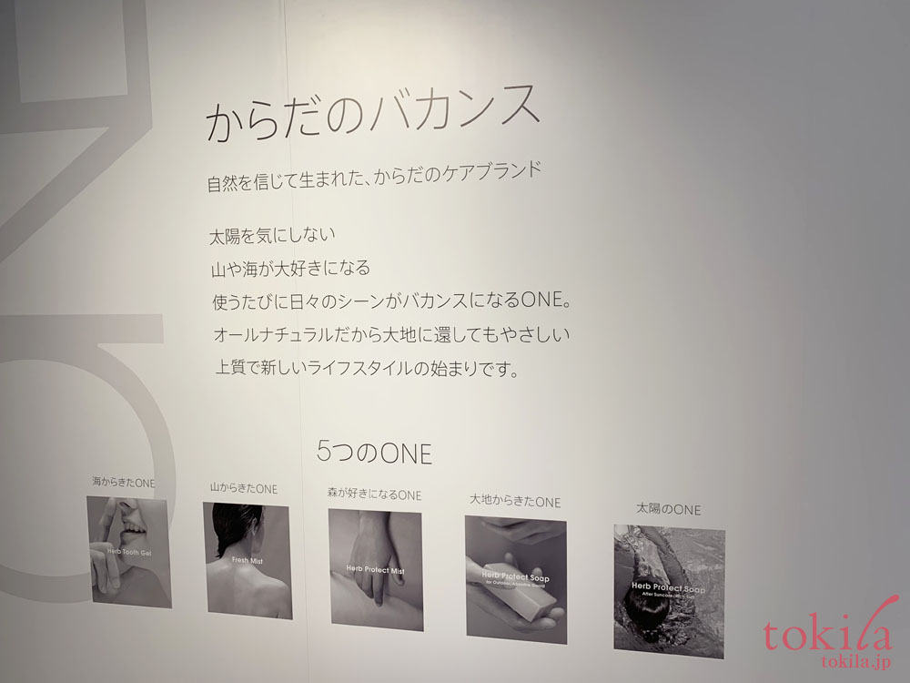 mimc ONE新商品発表会 コンセプトの看板画像