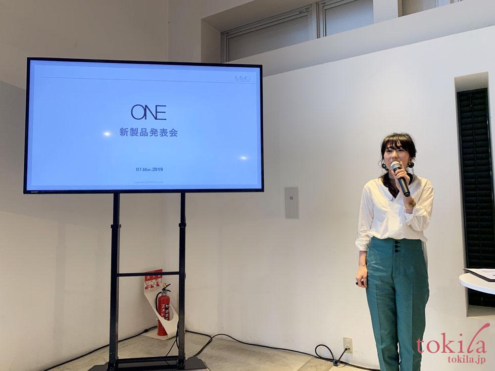 mimc ONE 新商品発表会で商品説明をする開発者兼代表の北島寿さん