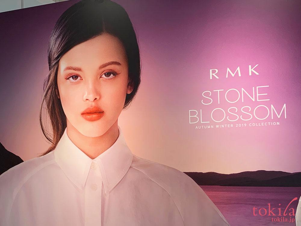 RMK2019aw collectionイメージビジュアル