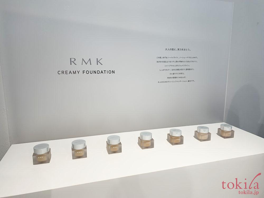 RMK2019aw クリーミィファンデーションex 全7色 101,102,103,104,105,201,202