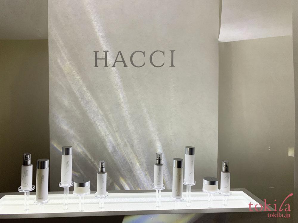 HACCI発酵液 HAKKOEKIラインナップ
