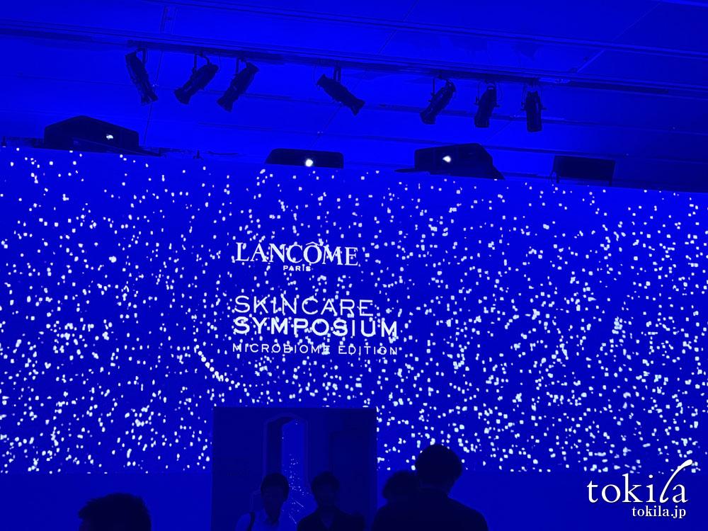 ランコム ジェニフィック アドバンスト Nの発表会会場