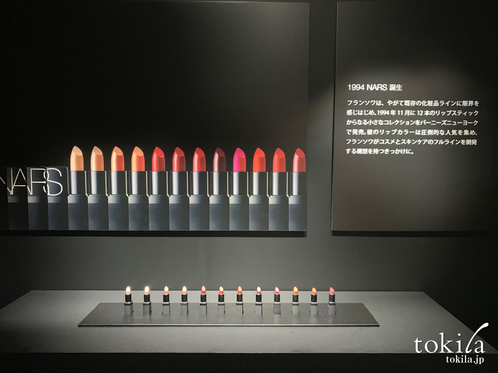 NARS 2019aw lipstick collection ブランド創設時最初に発売したリップ12色