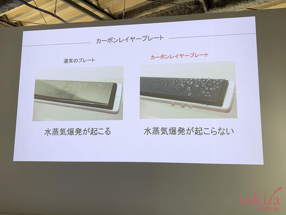 リファビューテック ストレートヘアアイロン 水蒸気爆発を起こさないスライド画像