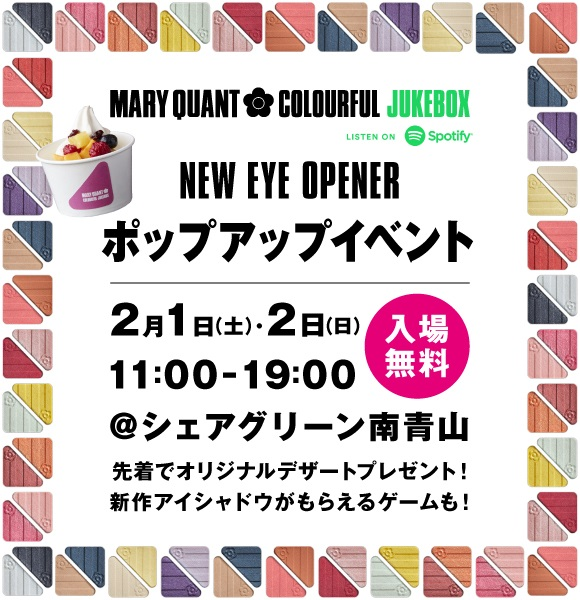 MARY QUANT COLOURFUL JUKEBOX LISTEN ON Spotify NEW EYE OPENER POP UP EVENT
