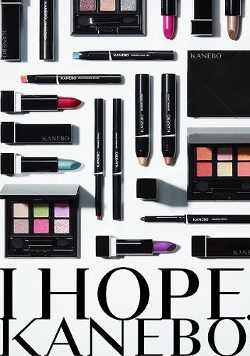 KANEBO MAKEUP COLLECTION