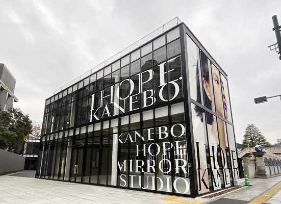 HOPE MIRROR STUDIO