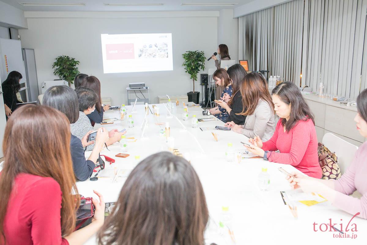 tokilaメンバー参加型キャラバン日記 リポカプセルビタミンcのクイズの答えに驚く参加者