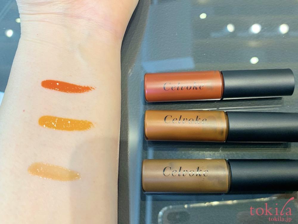 セルヴォーク2020新商品発表会 エンスロールグロス新色、限定色を手で試した画像