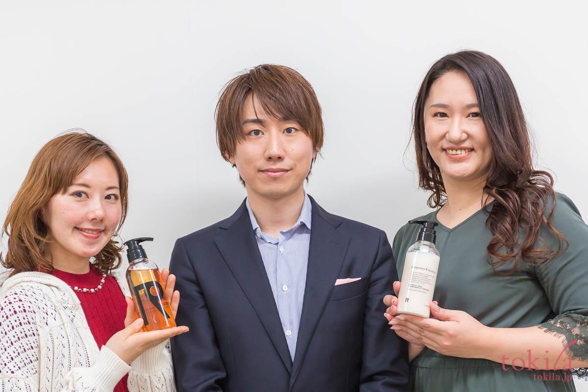キャラバン日記パート2 リノ クロノシャルディ田中さん、浅葱さん、奥島さんの記念撮影