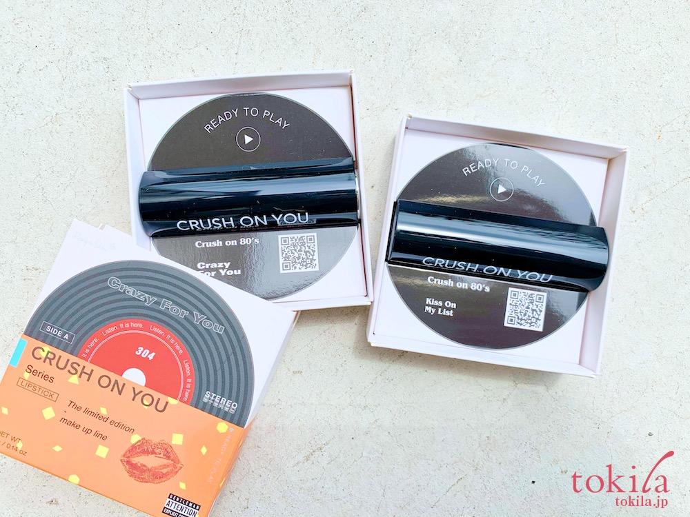 Ready to ShineCRUSH ON YOU(リップスティック )304もみじ、305 ベリーレッドのレコードパッケージ